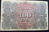 A RARE & EXCELLENT GERMAN EAST AFRICAN 100 RUPIEN NOTE of 15th June 1905 in NICE STRONG VF (A Nice Clean Note) VERY SCARCE & SELDOM SEEN